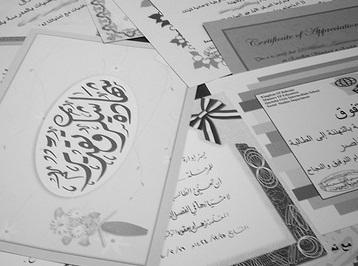 مدونات ~~ بنت مصر ~~ 276970529