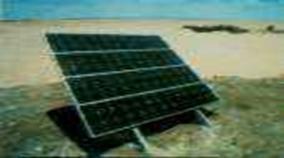 بحث علمي في الطاقة الشمسية  540765412