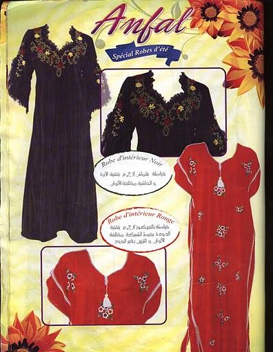 فساتين المنزل لعروس 2011 768436567