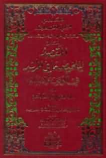 منتدى الشيخ فرغلي عرباوي للقراءات 717784032