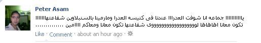 ظهور العذراء فى سماء شبرا مساء الخميس 20/10/2011 734038012