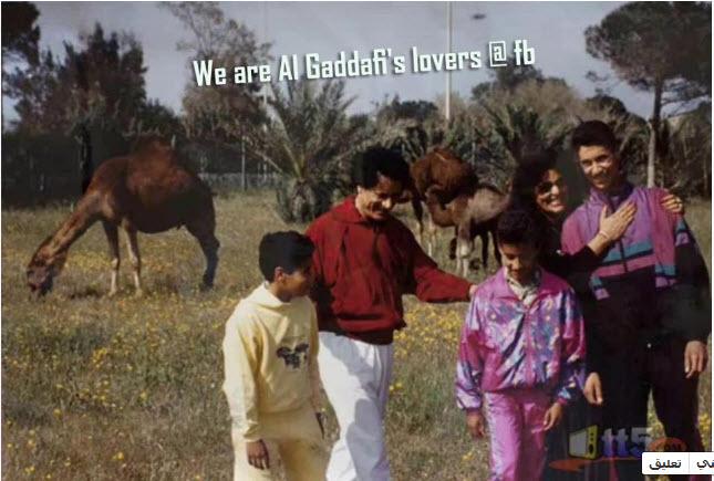 .سجل حضورك ... بصورة تعز عليك ... للبطل الشهيد القائد معمر القذافي - صفحة 3 269791118