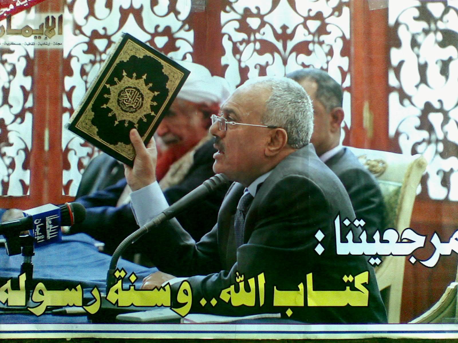 مدونة شاعر زنقتنا علي عبد الله البسامي 871205060
