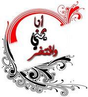 كلام ولا اروع عن جرذان ليبيا 478782127