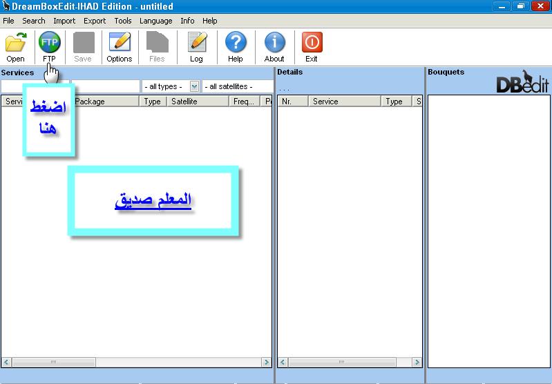 شرح بسيط من  صديق لارسال ملف القنوات لاجهزة الدريم hd بواسطة برنامج DreamBoxEdit 289970667