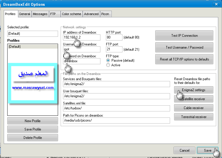 شرح بسيط من  صديق لارسال ملف القنوات لاجهزة الدريم hd بواسطة برنامج DreamBoxEdit 971391899