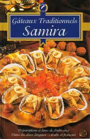 كل كتب سميرة الجزائرية 403913786