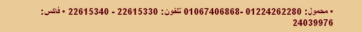 مقابر شرعية 850300676