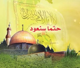 أناشيد جهادية مهداة للجميع - صفحة 9 282158648