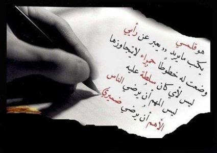 بسم الله الرحمن الرحيم - أخوكم في الله فاروق أبرون 202492138