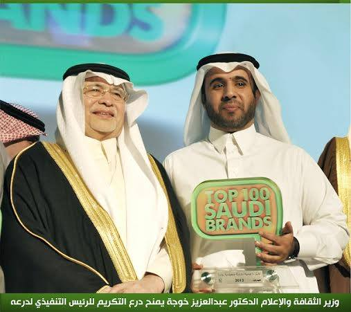 """إبسوس"""" العالمية تصنف """"درعة """"في مقدمة أفضل 100 علامة تجارية بالسعودية 954208961"""