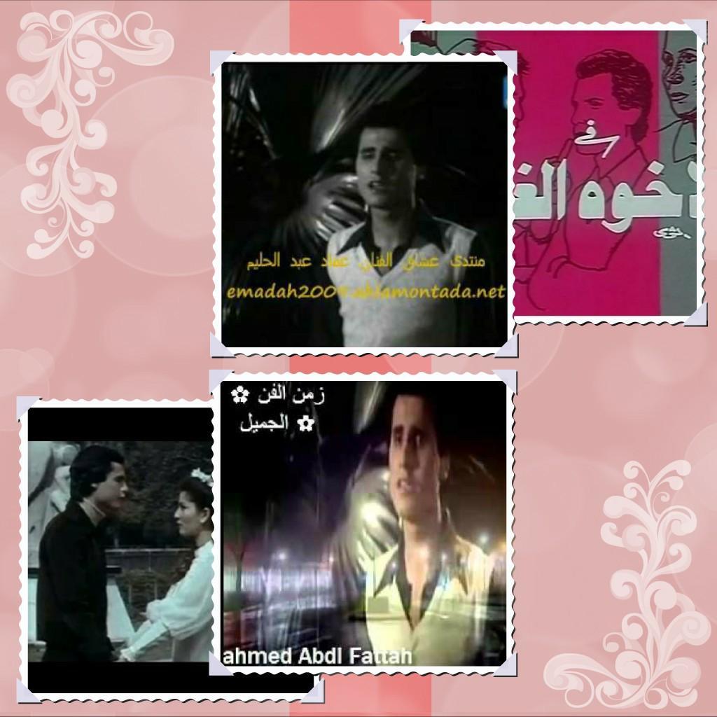 مكتبة صور وتصميمات  الكروان عماد عبد الحليم متجدد يوميا - صفحة 4 734125252