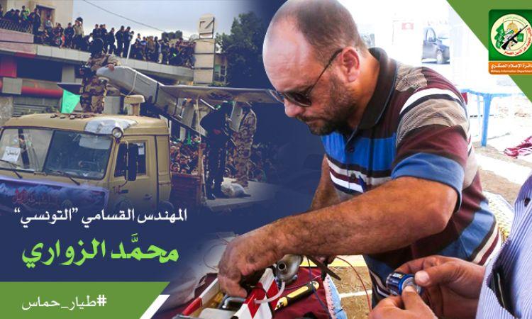 ياتونس زفي الأصيل mp3فريق الوعد للفن الإسلامي 702765253