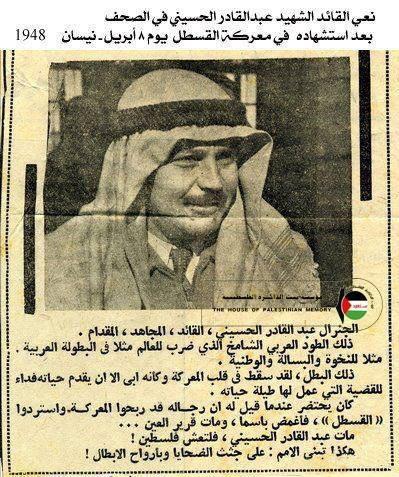 ناديت ياجفرا الربع mp3 ميس شلش  535727595