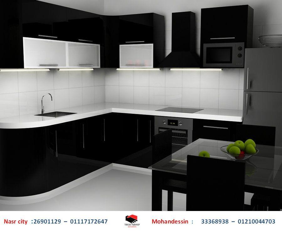 سعر تصميم مطبخ – سعر تصميم مطابخ   ( للاتصال   01210044703) 144479536