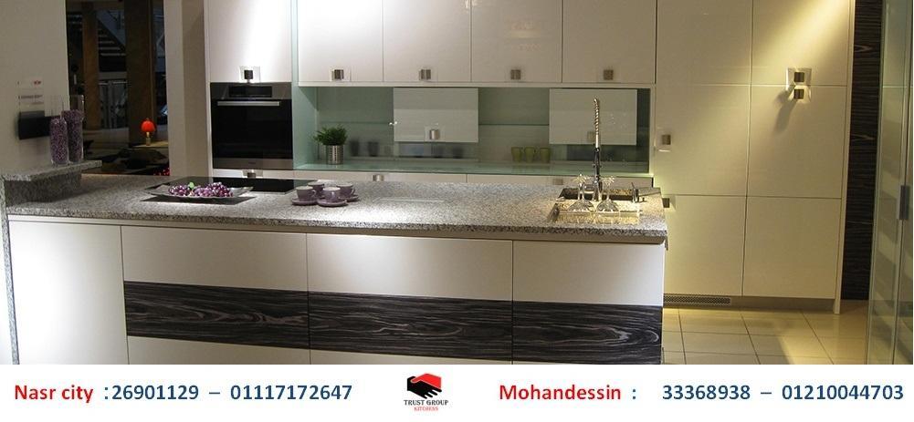 سعر تصميم مطبخ – سعر تصميم مطابخ   ( للاتصال   01210044703) 998187737