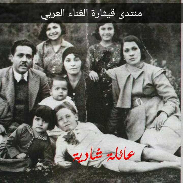 صور نادرة لشادية مع عائلاتها 438633931
