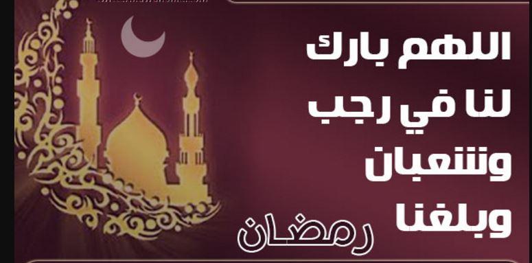 مسابقة محبة القرآن الكريم 1439هجرية  706266043
