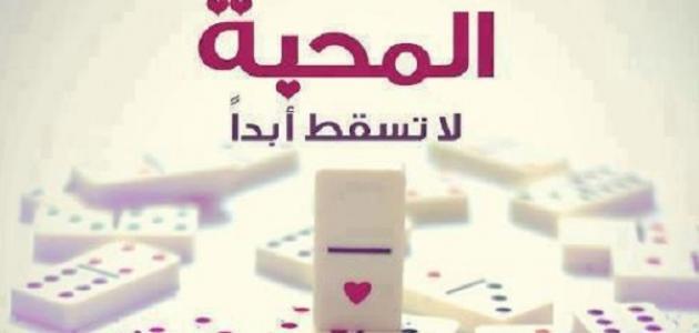 من سيرة الإمام / شمس الدين الذهبي 431100496