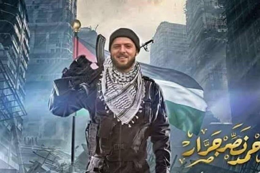 ياظريف الطول أحمد ياجرار mp3 167422189
