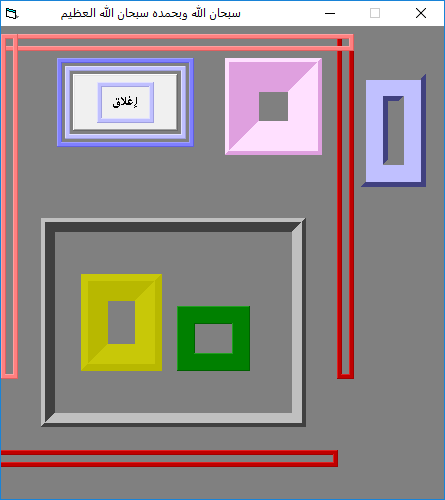 3Dframe إطار ثلاثي الابعاد للفجوال بيسك 6 بالوان مميزة  794224130