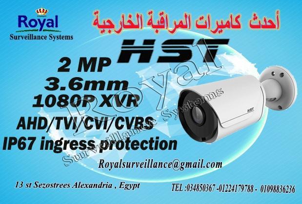 أحدث كاميرات مراقبة خارجية  3.6mm 183456340