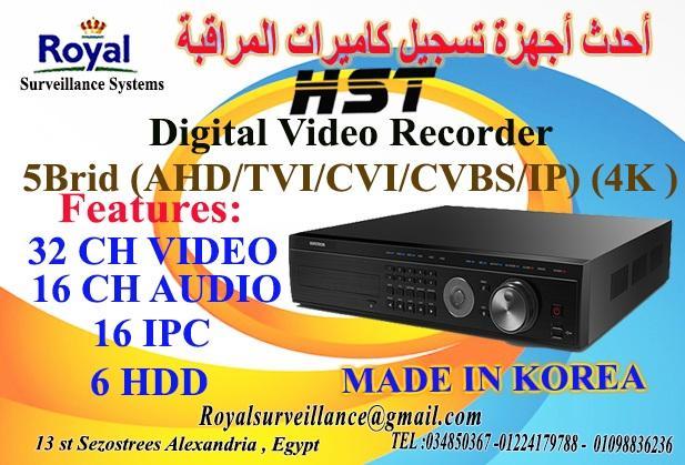 أقوى أجهزة تسجيل كاميرات مراقبة صناعة كورية 32CH رائعة 830813325