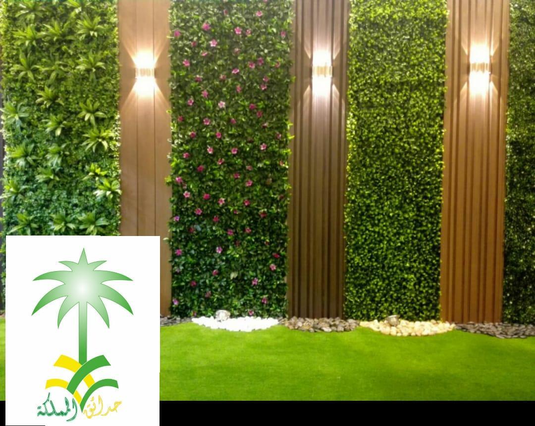 مؤسسة,حدائق,المملكة,للعشب,الصناعي,ديكورات,0556242888 515833709