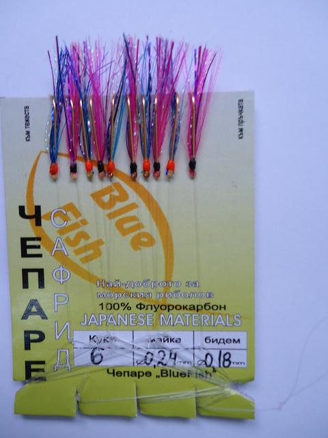 Чепарета Blue Fish 12632311