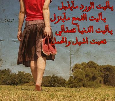 احــــــــبـــــك ,,,, 355381717