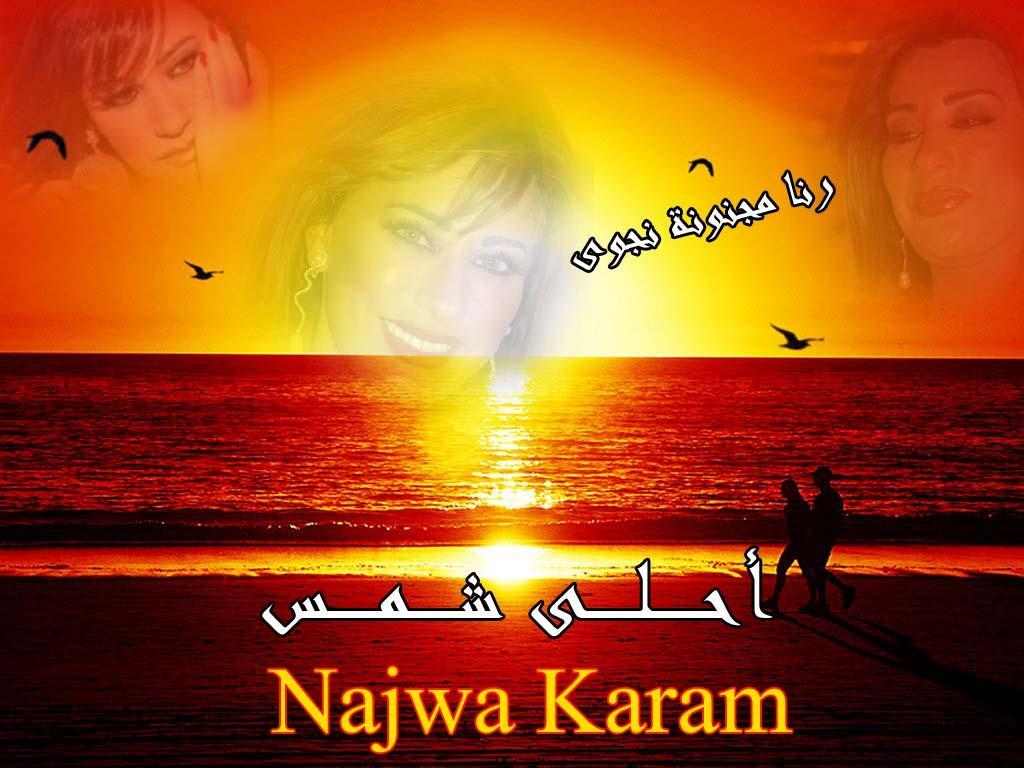 تصميم لشمس العرب والعالم كلو ام الجوج 968463765