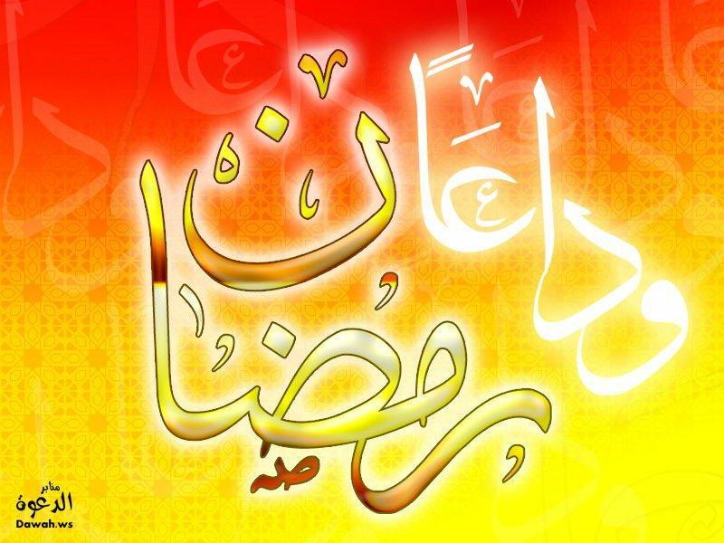 عيد سعيد مبارك لجميع اصدقائي في المنتدى الرائع 520719918