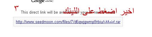 امتحانات عربي المحافظات 3ع تيرم أول2011 396035937