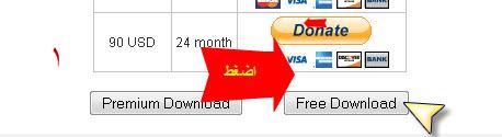امتحانات عربي المحافظات 3ع تيرم أول2011 737919125
