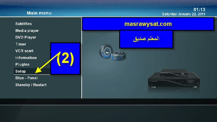 وتتواصل الحصريات مع العملاق dm8000 hd (شرح طريقة البحث الالى) 339812328