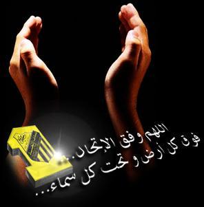 الاتحاد يتأهل عبر بوابه الهلال مبورك ياعميد 420691620