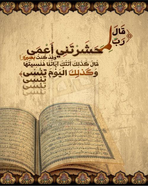 حصريا على منتدى واحة الإسلام - صور رمزية روووعة 199084906