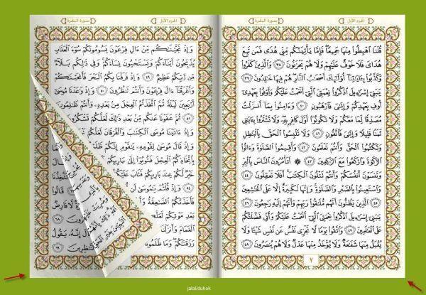 حصريا على منتدى واحة الإسلام - صور رمزية روووعة 586035423
