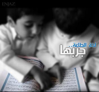 حصريا على منتدى واحة الإسلام - صور رمزية روووعة 592766509