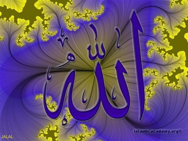 حصريا على منتدى واحة الإسلام - صور رمزية روووعة 665577040