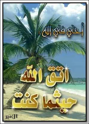 حصريا على منتدى واحة الإسلام - صور رمزية روووعة 680729554