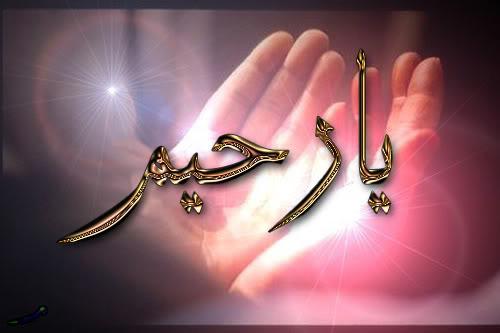 حصريا على منتدى واحة الإسلام - صور رمزية روووعة 744355891