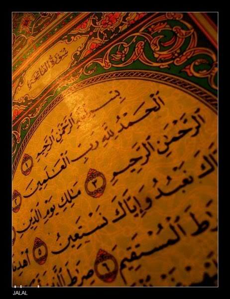 حصريا على منتدى واحة الإسلام - صور رمزية روووعة 752129919