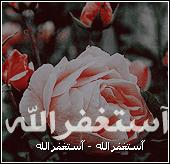 حصريا على منتدى واحة الإسلام - صور رمزية روووعة 790665274