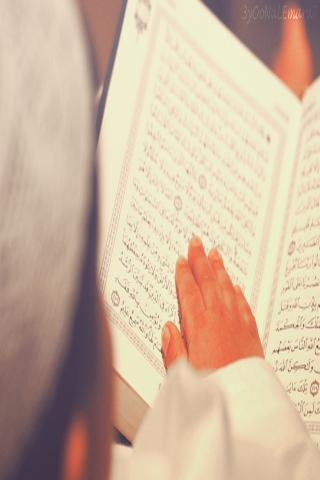 حصريا على منتدى واحة الإسلام - صور رمزية روووعة 854993152