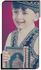 حصريا على منتدى واحة الإسلام - صور رمزية روووعة 876677551
