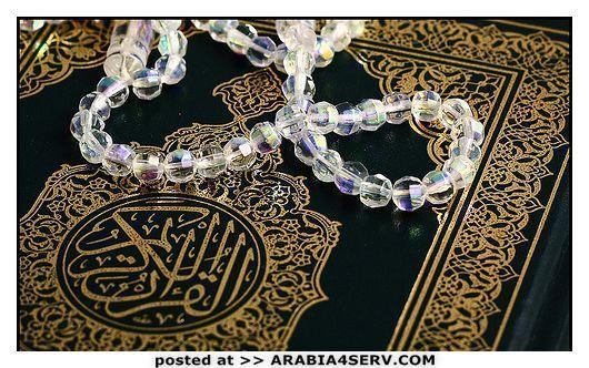 حصريا على منتدى واحة الإسلام - صور رمزية روووعة 173801652