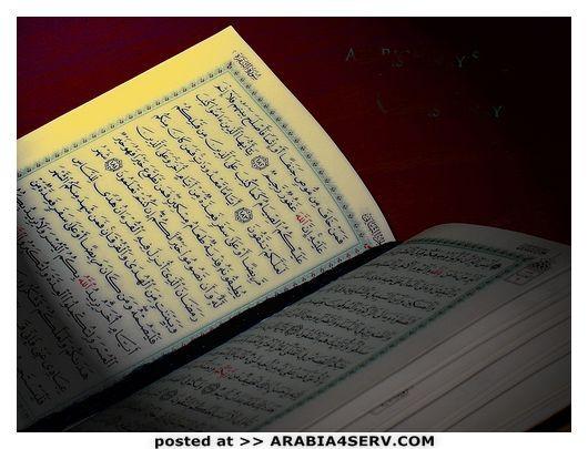 حصريا على منتدى واحة الإسلام - صور رمزية روووعة 498944096