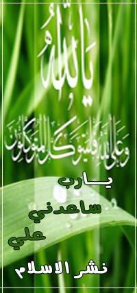 حصريا على منتدى واحة الإسلام - صور رمزية روووعة 504115641