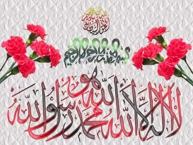 حصريا على منتدى واحة الإسلام - صور رمزية روووعة 531659762